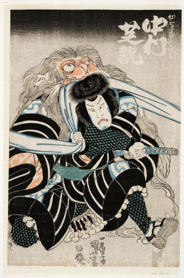 An image of Actor Nakamura Shikan II