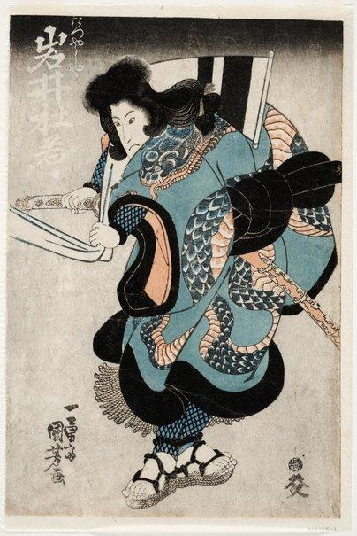 An image of Actor Iwai Tojaku I by Utagawa KUNIYOSHI