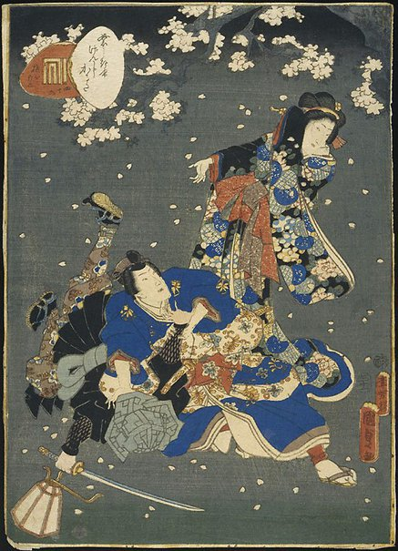 An image of Beneath the oak (Chapter 46) by Utagawa Kunisada II