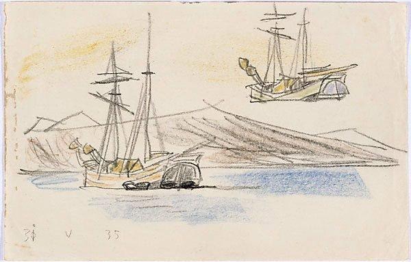 An image of (A ship at anchor near the coast)