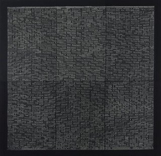 AGNSW collection Justin Trendall Black square (2009) 428.2009