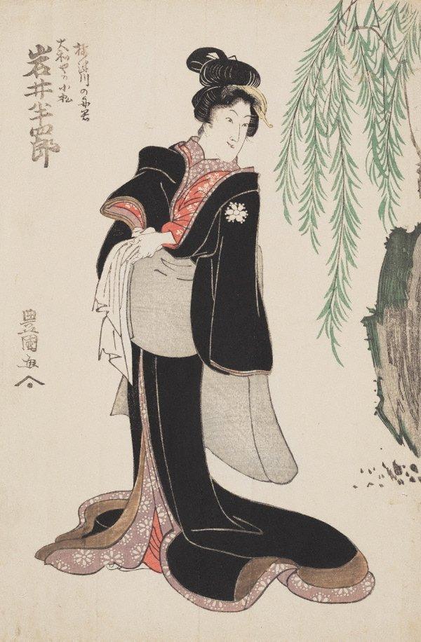 An image of Actor Iwai Hanshirō as Komatsu of Yamatoya