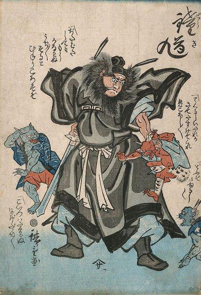 An image of Shôki by Suzuki/Utagawa HIROSHIGE II Suzuki/Utagawa