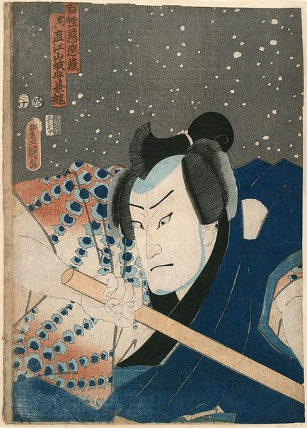 An image of (An actor in the role of Naoe Kanetsugu) by Utagawa Kunisada/Toyokuni III