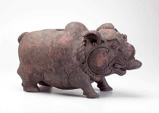 An image of Boar
