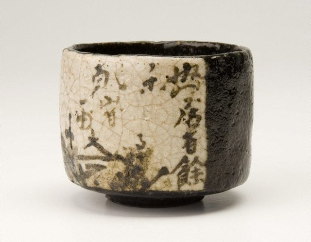 An image of Small tea bowl with design of landscape and poem