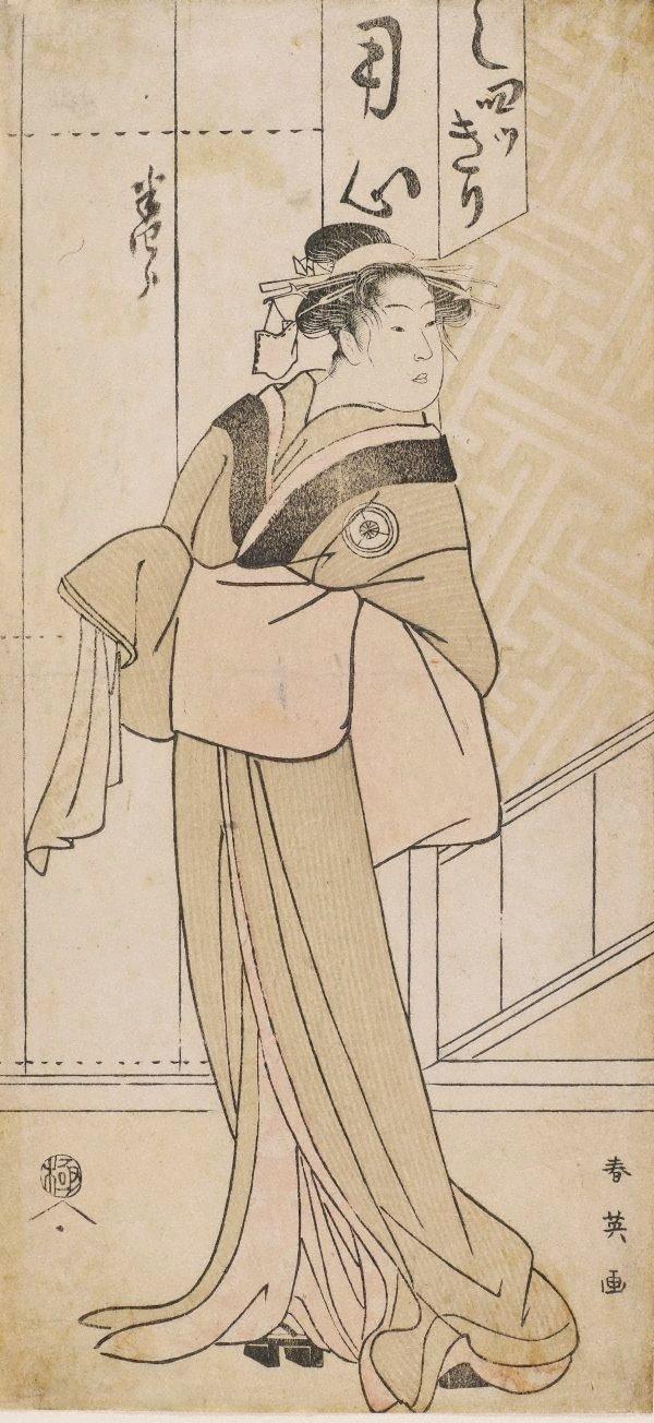 An image of (Actor Iwai Hanshirô IV)