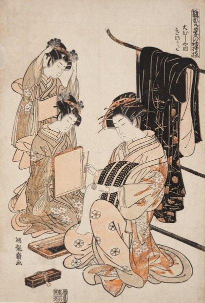 An image of Kisakata of Ôhishi-ya by Koryûsai Isoda