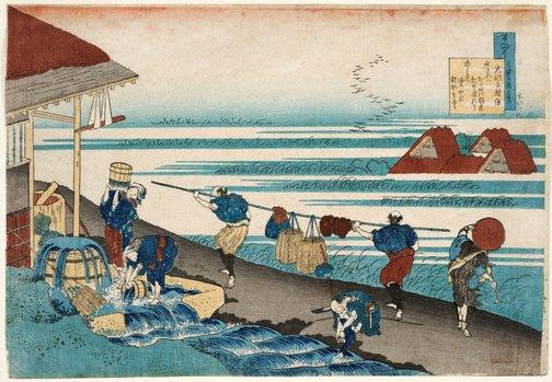 An image of Dainagon Tsunenobu [poet] by Hokusai Katsushika