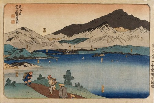 An image of From Minaguchi to Kyoto by Utagawa Kuniyoshi