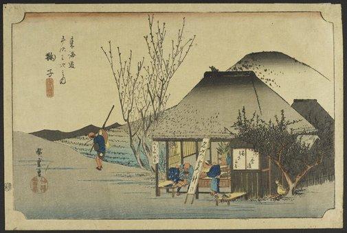 An image of Mariko:famous tea shop by Hiroshige Andô/Utagawa
