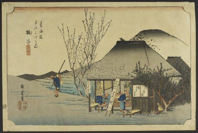 An image of Mariko:famous tea shop
