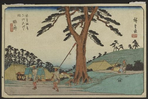 An image of Samegai: the 62nd by Hiroshige Andô/Utagawa