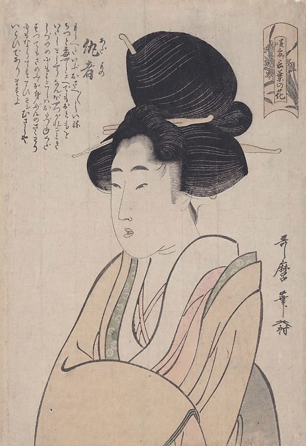 An image of The coquettish woman