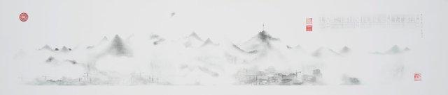 An image of Phantom Landscape III Misty City II