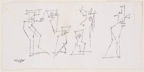 "An image of (Group of figures, ""Ghosties"") by Lyonel Feininger"