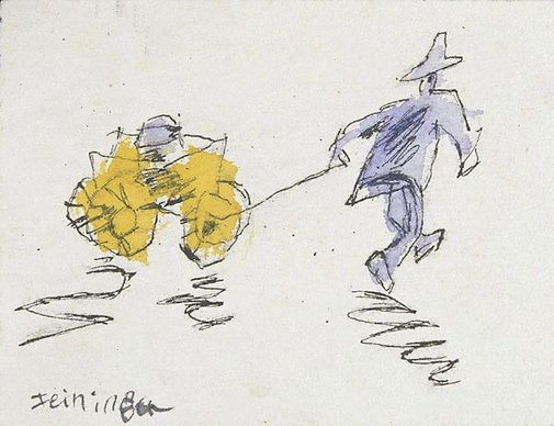 An image of recto: (Man pulling a trolley), verso: (two figures) by Lyonel Feininger