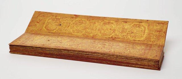 An image of Kammawaza manuscript