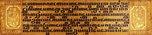 Alternate image of Kammawaza manuscript by