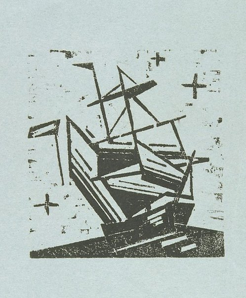 An image of Sailing ship with three stars by Lyonel Feininger