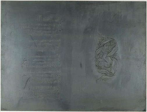 An image of Printing plate for 'The Blind Man', poem and vignette by David Strachan