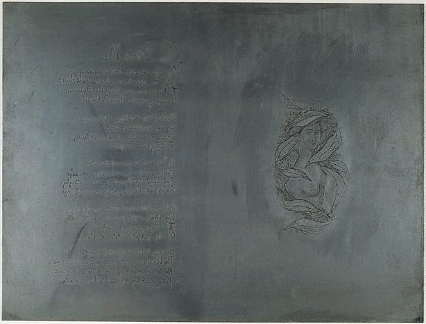 An image of Printing plate for 'The Blind Man', poem and vignette