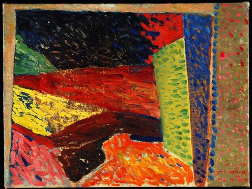 An image of (Abstract study) by John D. Moore