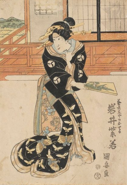 An image of Actor Iwai Shijaku as geisha Azumaya no Oteru by Utagawa Kuniyasu