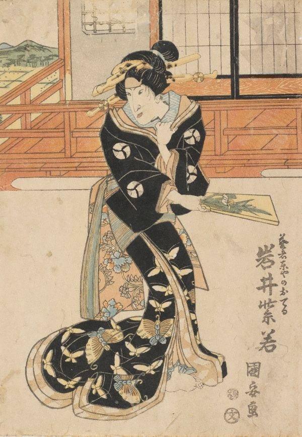 An image of Actor Iwai Shijaku as geisha Azumaya no Oteru