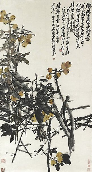 An image of Loquats by Wu Changshuo