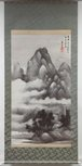 Alternate image of Early summer mountains in the rain by Tani Bunchō