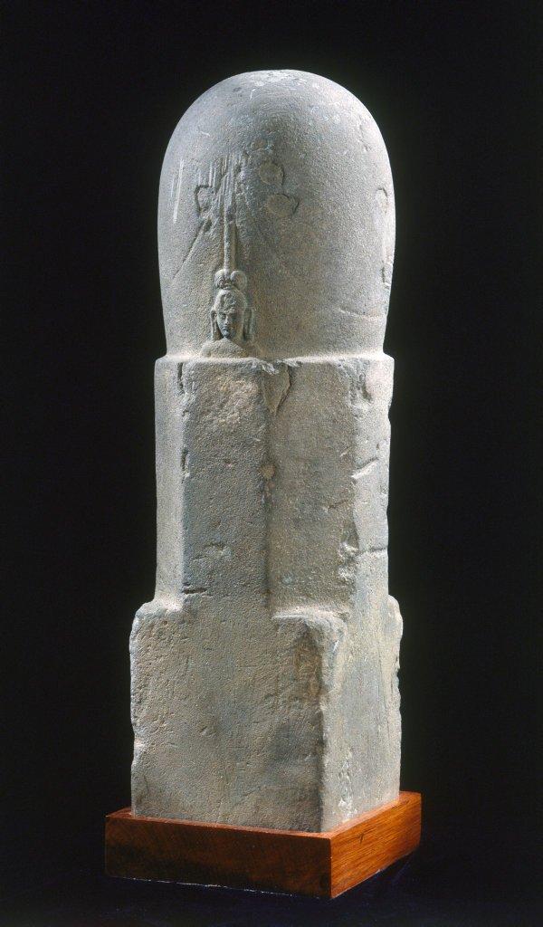 An image of Mukha-linga