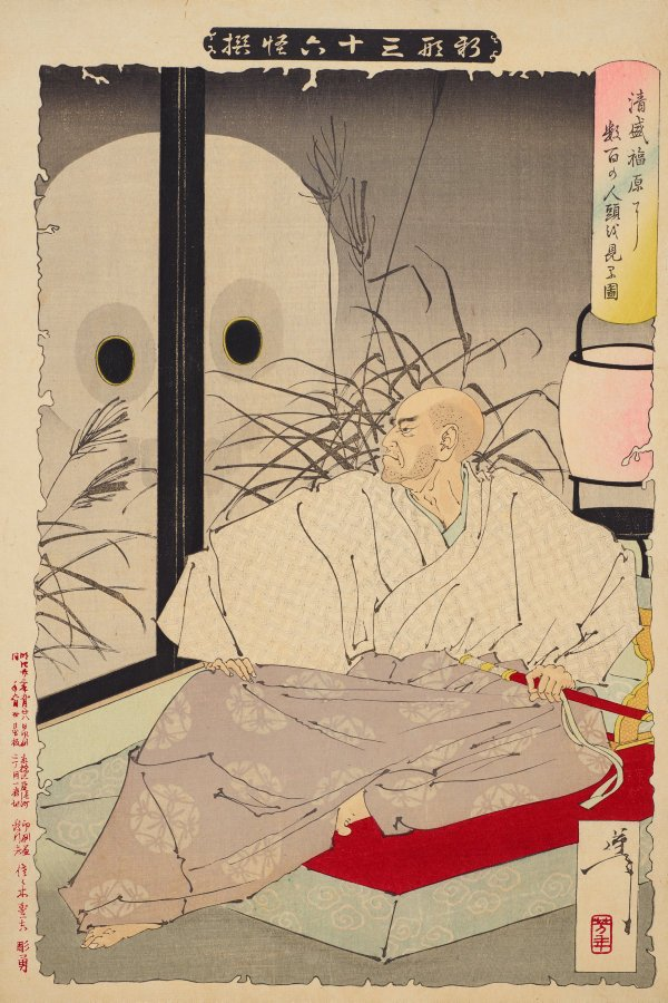 An image of Kiyomori Sees Hundreds of Skulls at Fukuhara