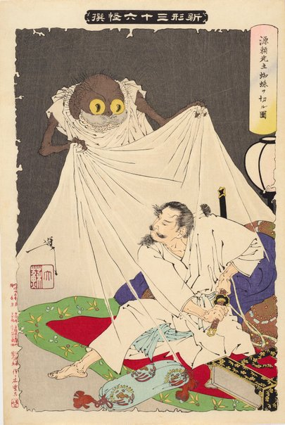 An image of Minamoto no Raikō (Yorimitsu) preparing to kill the earth spider (Minamoto no Raikō tsuchigumo o kiru zu) by Tsukioka Yoshitoshi