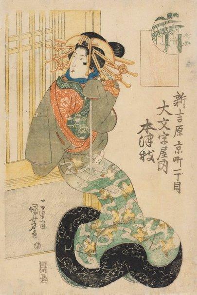 An image of Courtesan Motozugi of the Daimojiya in Shin-Yoshiwara, Kyomachi 1-chome by Utagawa Kuniyoshi