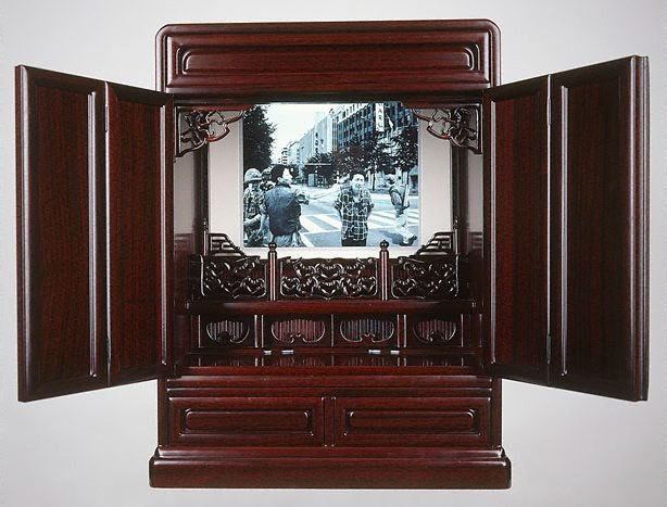 An image of Slaughter cabinet II