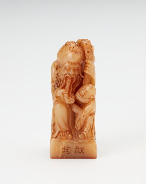 An image of Square Shoushan stone seal with human figure finial by attrib. Weng Danian (Shujun)