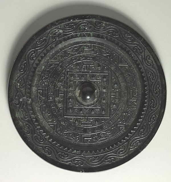 An image of 'Bo Ju' Mirror