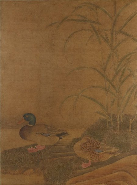 An image of Ducks and reeds by Unknown