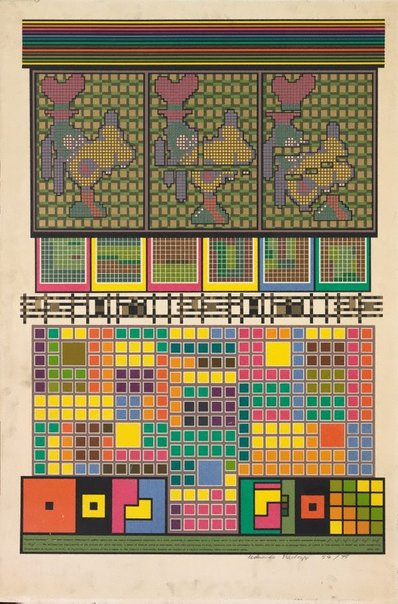 An image of Protocol sentences by Sir Eduardo Paolozzi