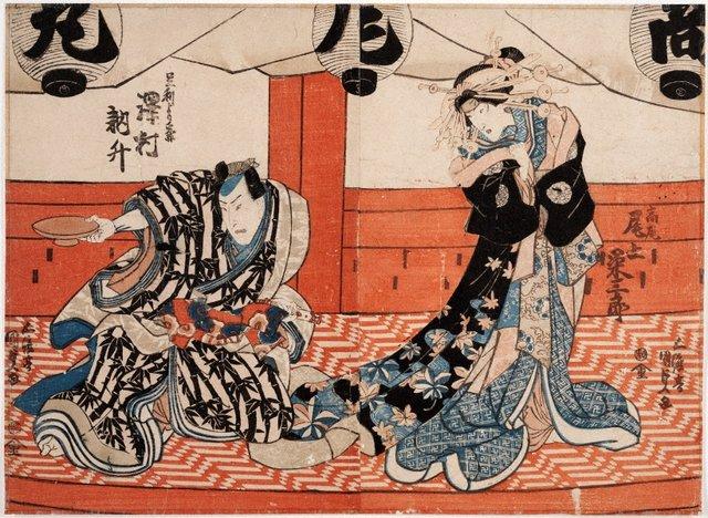 An image of Actor Onoue Eizaburō as Courtesan Takao and Sawamura Tossho as Ashikaga Yorikane