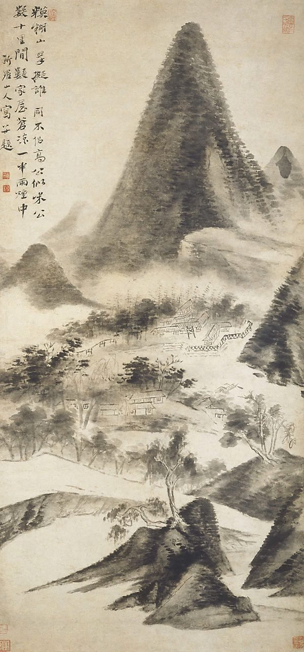 An image of Landscape in the style of Mi Fu