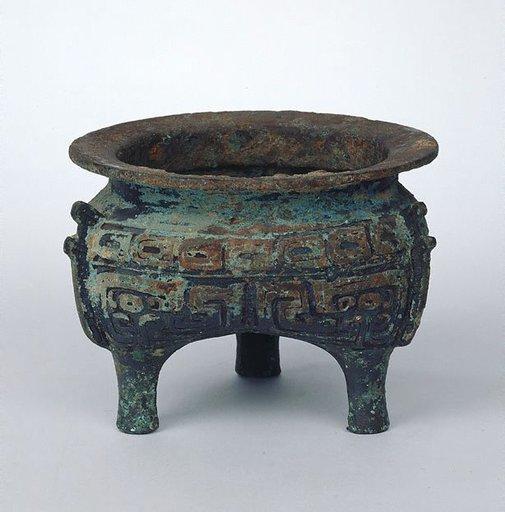 An image of Cauldron 'li' by