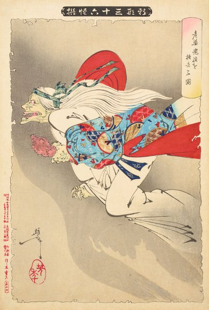 An image of The old woman retrieves her arm by Tsukioka Yoshitoshi