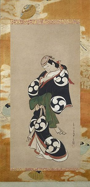 An image of Standing figure of an actor by Miyagawa Chôsun