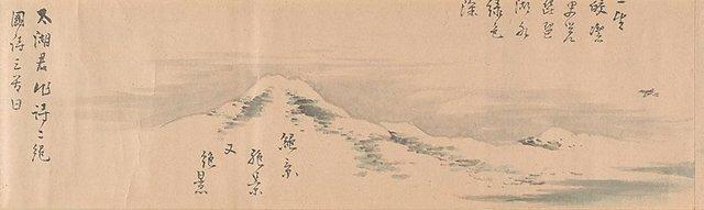 An image of Trip to Lake Biwa
