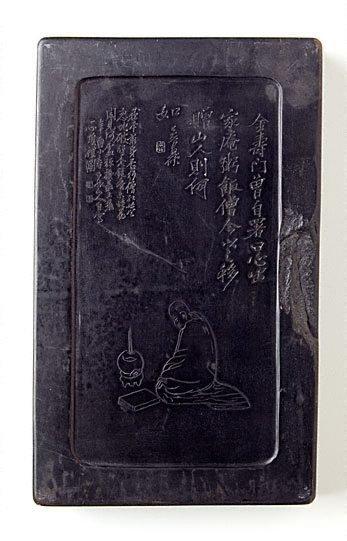 An image of Inkstone by SHEN Shiyou