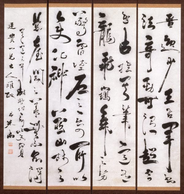 An image of Calligraphy