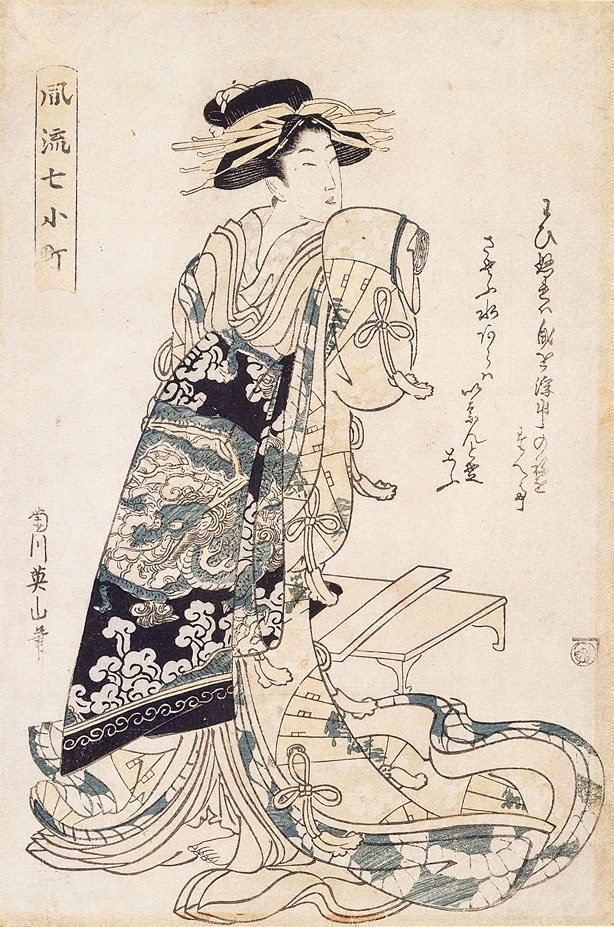 An image of (Courtesan standing)