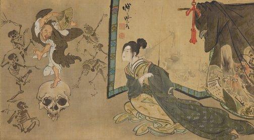 An image of Hell Courtesan (Jigoku-dayū) by Kawanabe Kyōsai